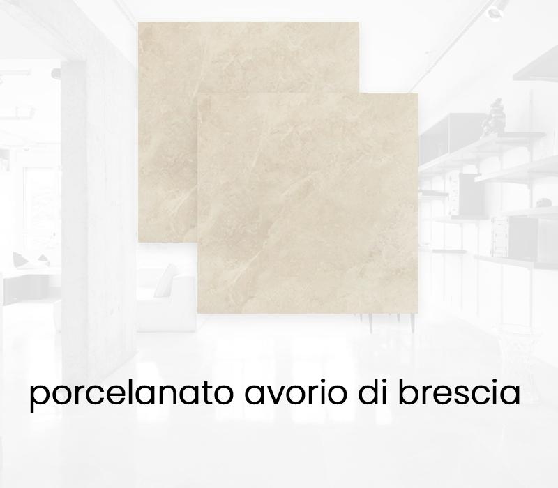 site-Premium----porcelanato-avorio-di-brescia